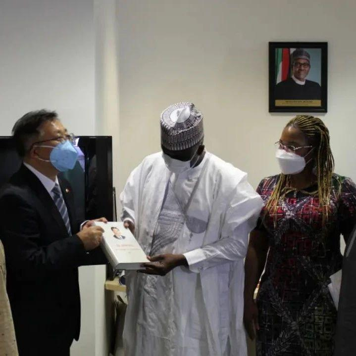 驻尼日利亚大使会见尼国会众议院外事委员会主席雅库布