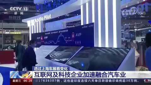 互联网亲吻上海:人才流向上海 积极重回互联网中心