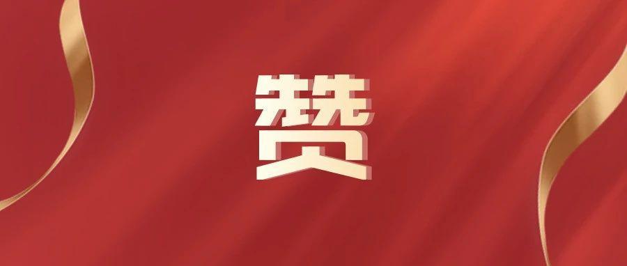 《北京工业大学学报(社会科学版)》入选CSSCI来源期刊目录