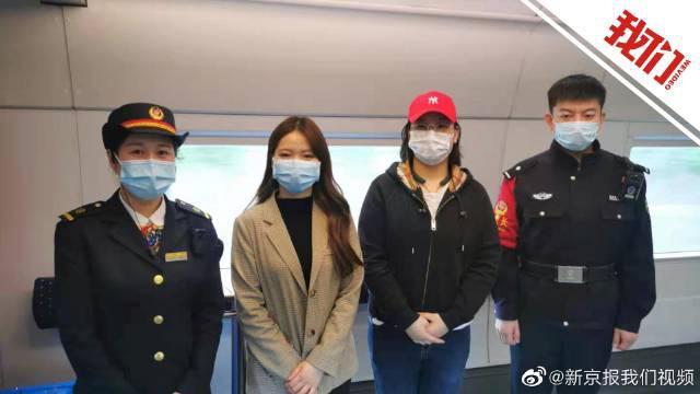 高铁上女护士乘警接力救援