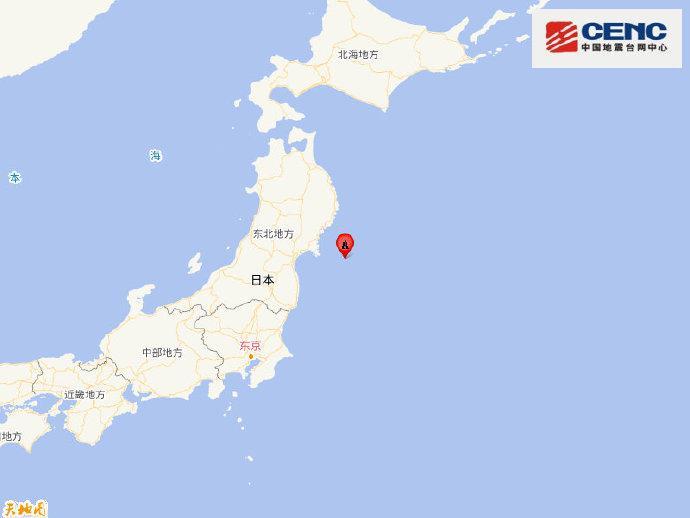 日本本州东岸近海附近发生6.9级左右地震