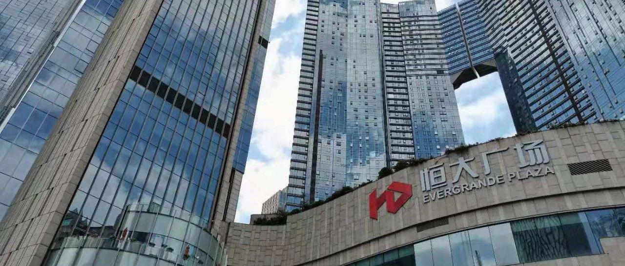 """获刑、重病、 为许家印造车""""加油""""数百亿,这个香港大亨现在还好吗?"""