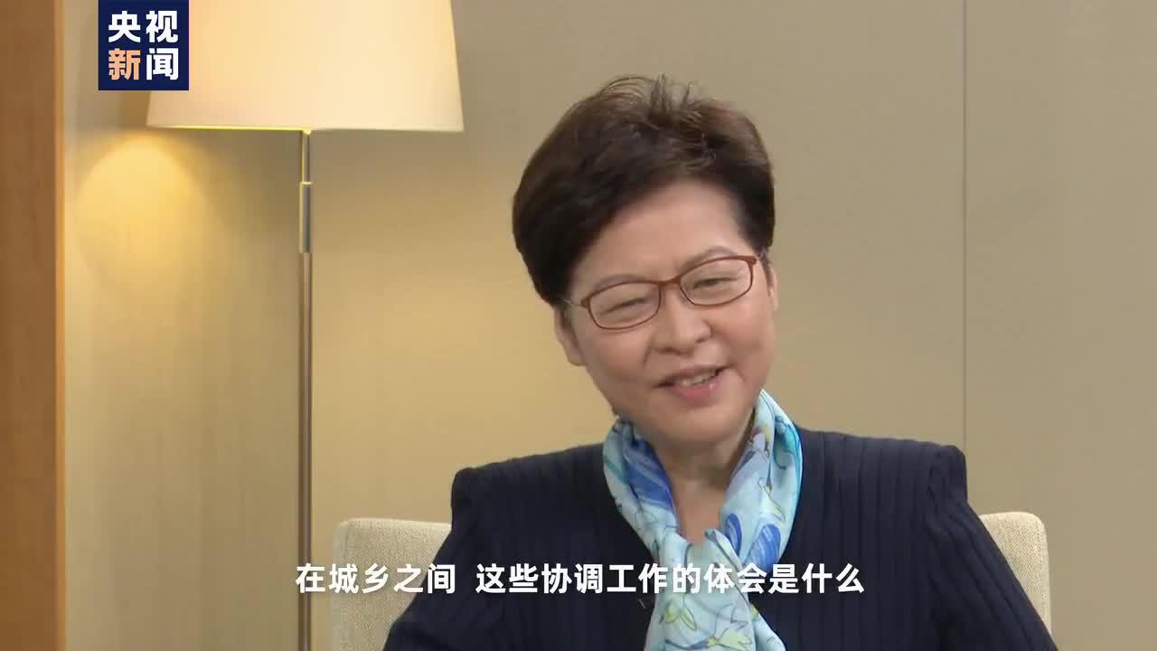 独家丨乡议局必定扮演大湾区重要角色 林郑月娥专访新界乡议局主席刘业强