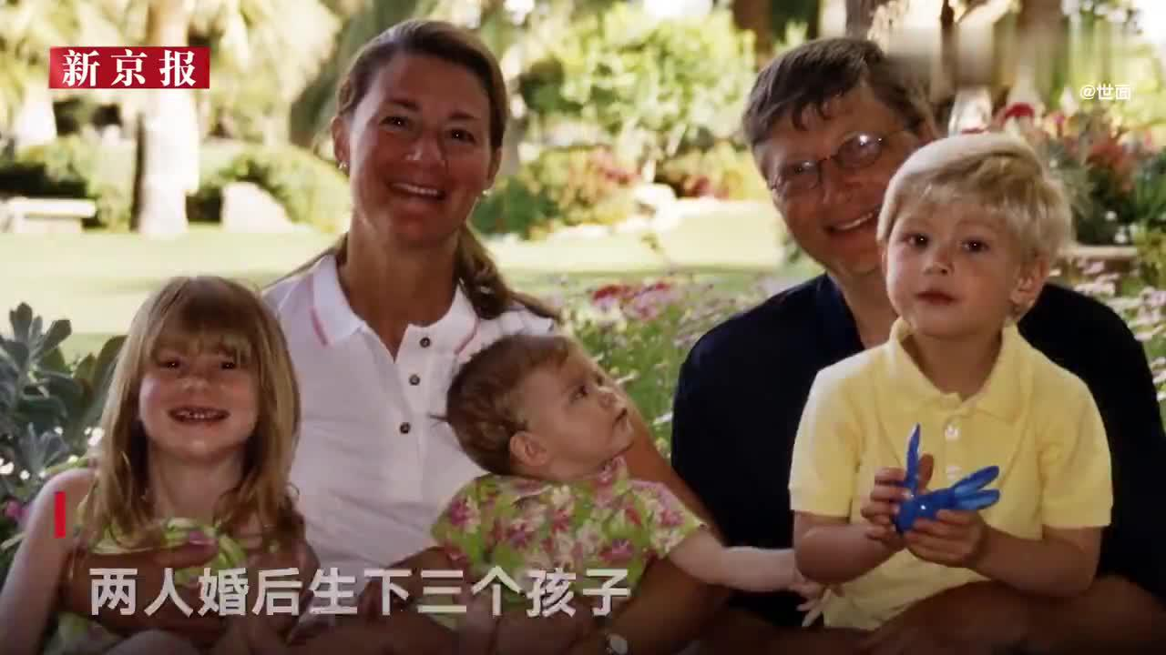4分钟回顾比尔盖茨夫妇27年婚姻:联手创办基金会致力慈善 繁忙工作导致裂痕
