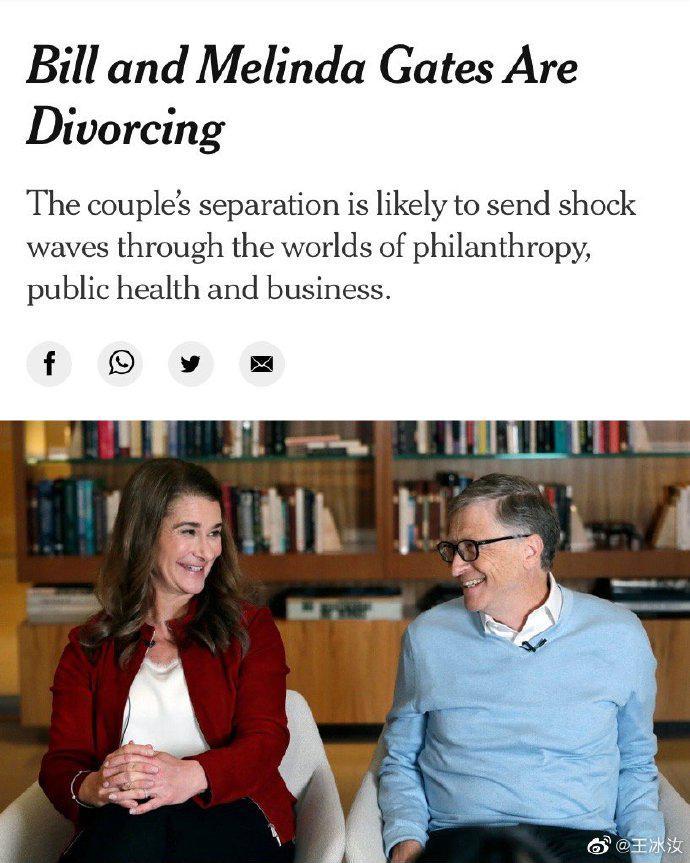 """比尔盖茨夫妇宣布离婚:Melinda称""""婚姻无法挽回地破裂"""""""