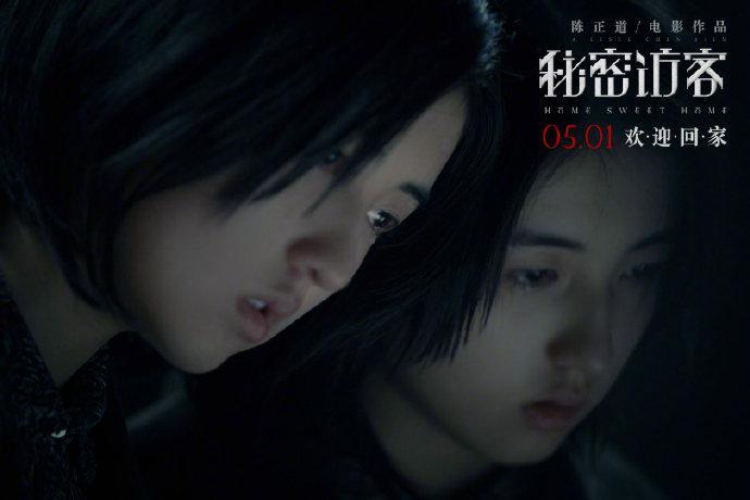 """陈正道:张子枫吴磊的新片是""""超级甜的爱情"""""""