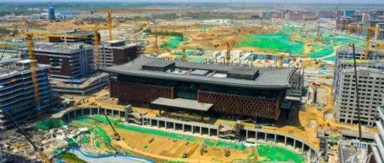 雄安新区首个标志性城市建筑群最新进展