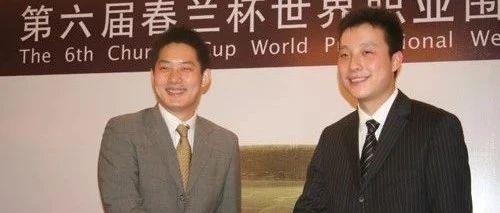 职业围棋世界大赛中国棋手已21次会师决赛 古力、柯洁成绩骄人