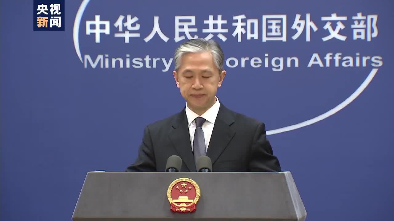 外交部:中国作为5月联合国安理会轮值主席 将于7日召开高级别视频会