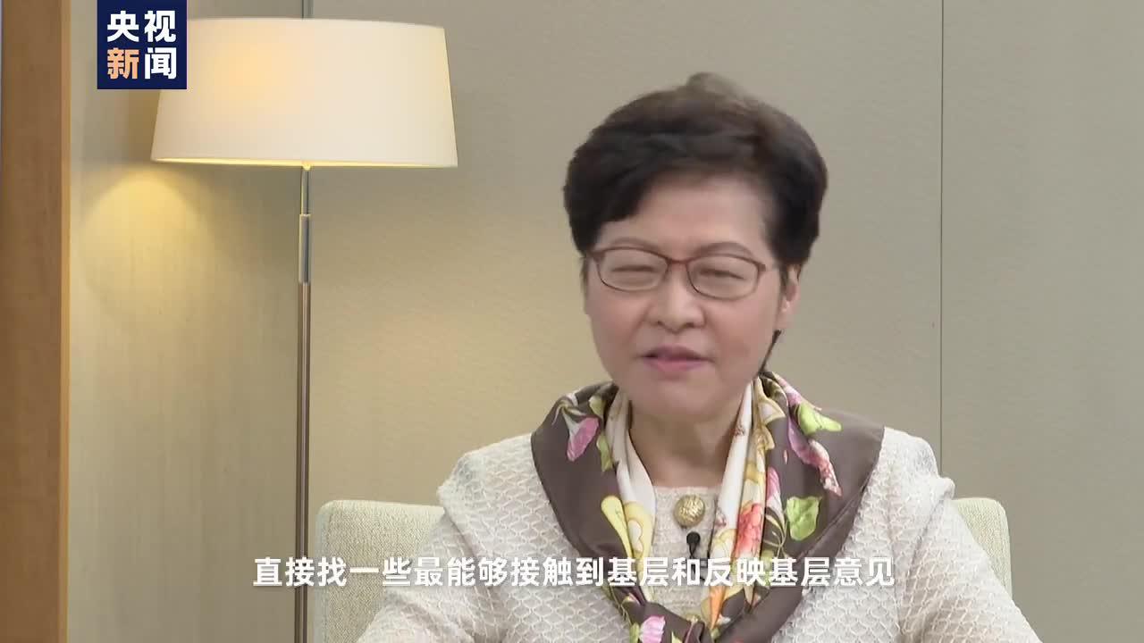独家丨香港区议会不应是少数人的政治舞台 林郑月娥专访地区委员叶傲冬