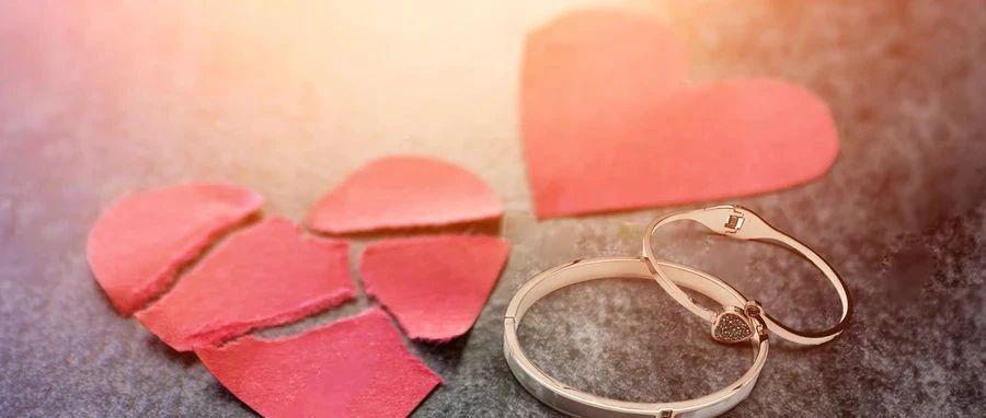 1305亿美元,史上最贵离婚!商业大佬如何应变婚变财富分割?