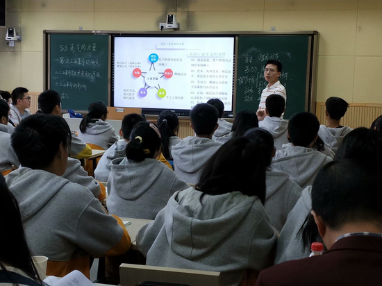 """洛带中学肖迪老师执教《""""蒸汽""""的力量 —— 工业革命》"""