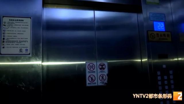 昆明市公布一季度电梯检验结果!