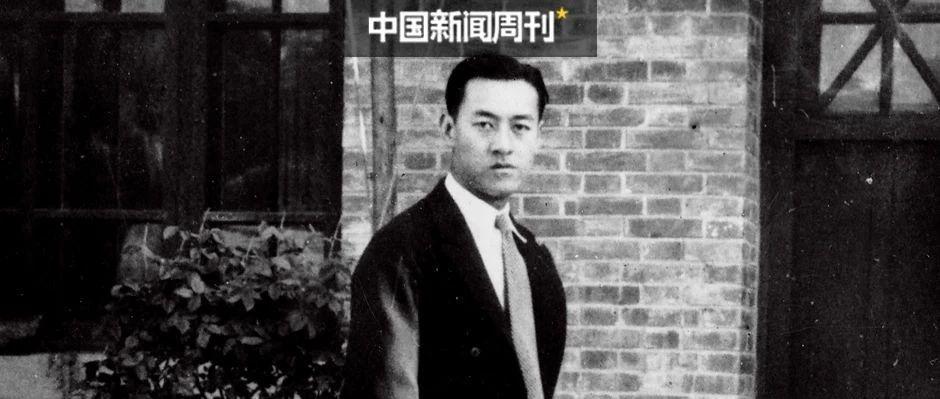中国经济学界的一面旗帜:陈岱孙的出世与入世