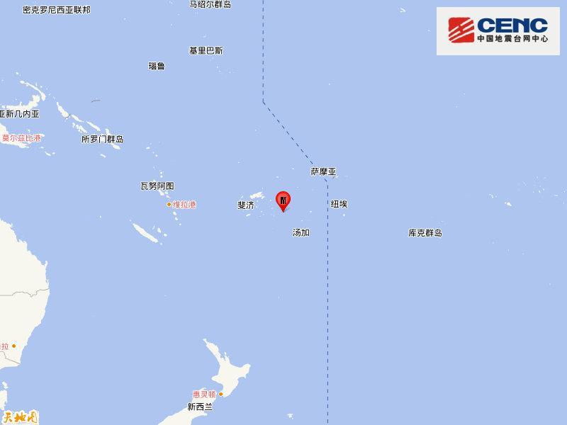 斐济群岛地区发生6.1级地震 震源深度370千米