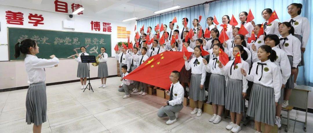 我区发布学校美育改革五年行动计划