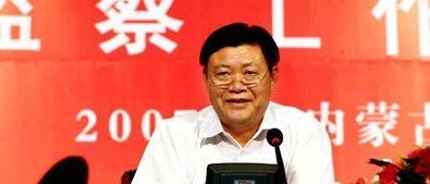 卸任近9年 潘家华接受中央纪委国家监委纪律审查和监察调查