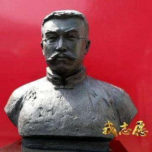北京卫视《我志愿》——李大钊 百年青春