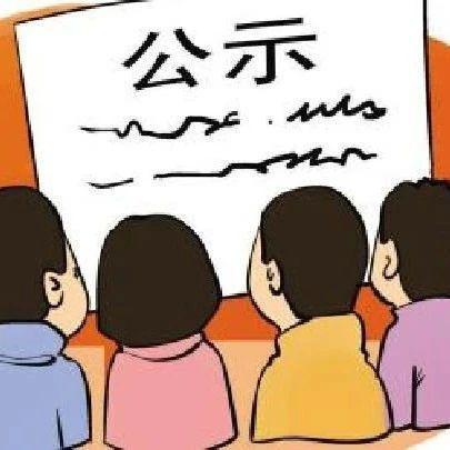 """贵州省公示2021年""""幸福家""""家庭家教家风宣传教育省级示范实践基地"""