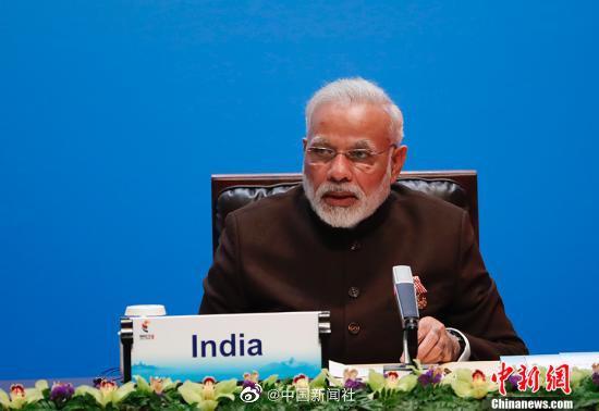 莫迪因印度疫情严峻不去参加G7峰会
