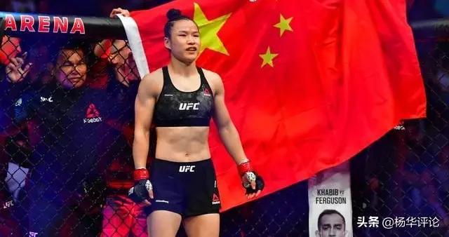 张伟丽是中国崛起代表人物,在美国受了太多委屈,喷子却只认输赢