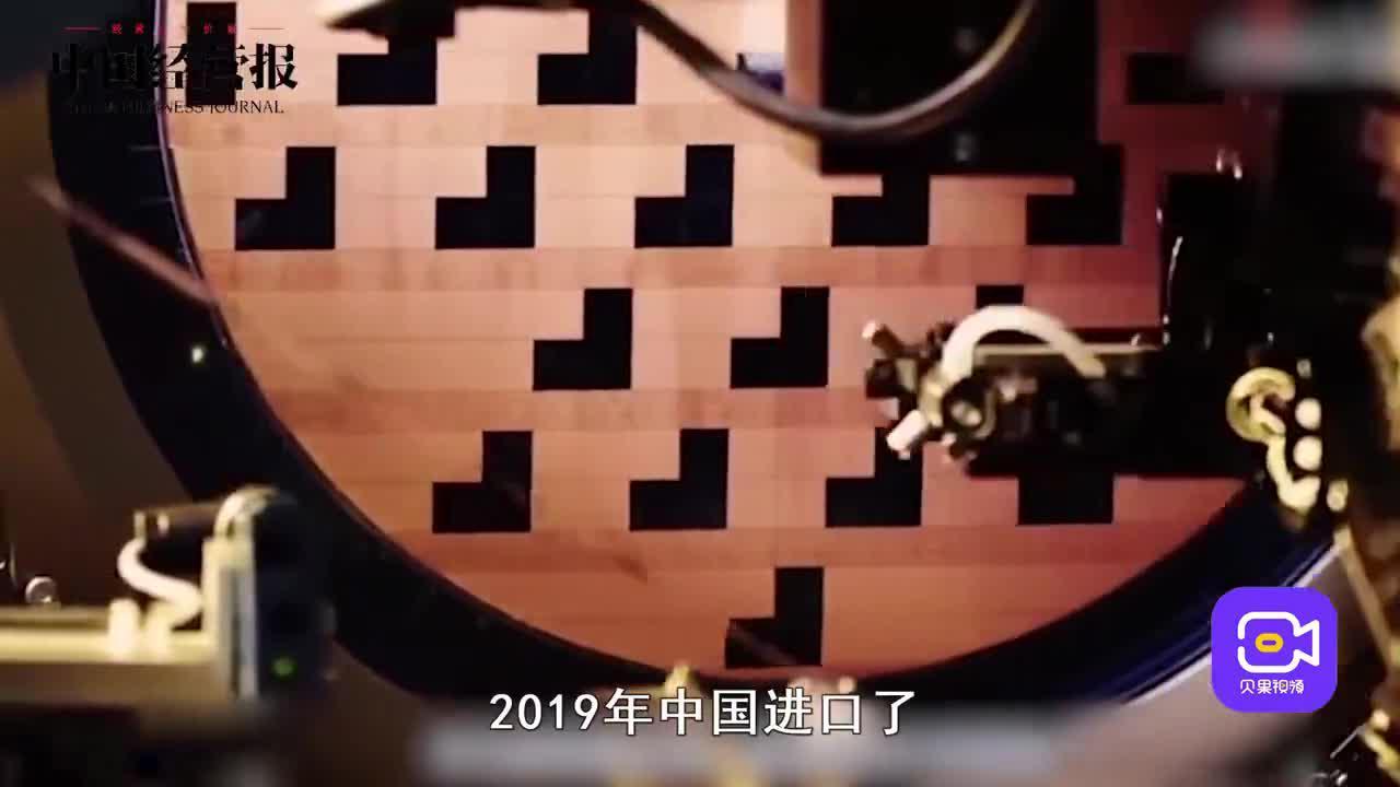 视频|台积电欲在南京扩产落后芯片,遭众多争议,台积电是否不安好心?