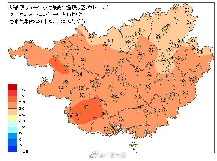 虽然桂北大部地区出现较强降雨过程,但今天白天桂南以及左右江河