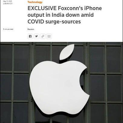 富士康印度工厂现大规模感染,iPhone产量被砍半!富士康母公司连续3天大跌,近600亿市值蒸发