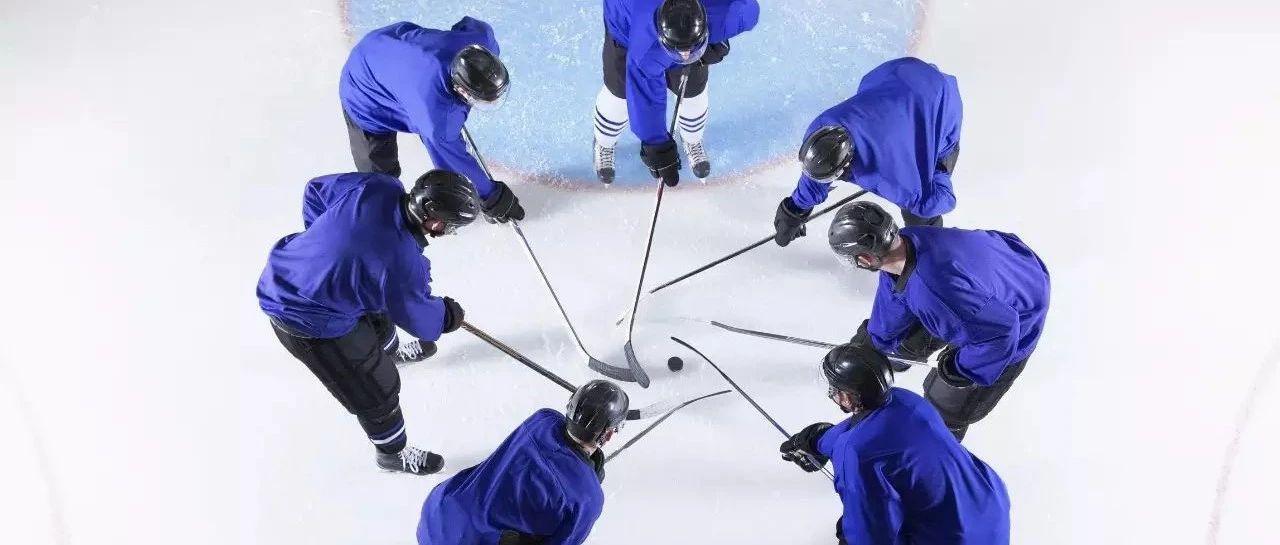 2021北京冰球大奖赛部分组别已报满,报名前请与工作人员联系