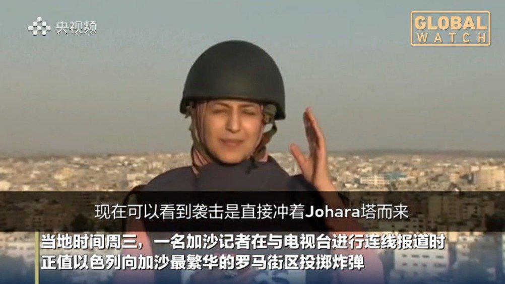 记者直播时遇以色列轰炸