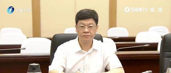 福建泉州市委书记康涛、广西玉林市委书记黄海昆 已任福建省政府党组成员