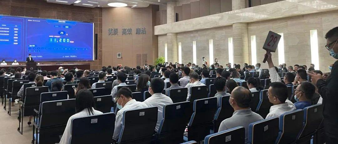 """深圳""""69亿元地块""""惊呆地产圈:开发商3点半举牌 5点钟挖掘机就进场"""