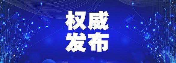 2021年4月甘肃省法定传染病疫情公布