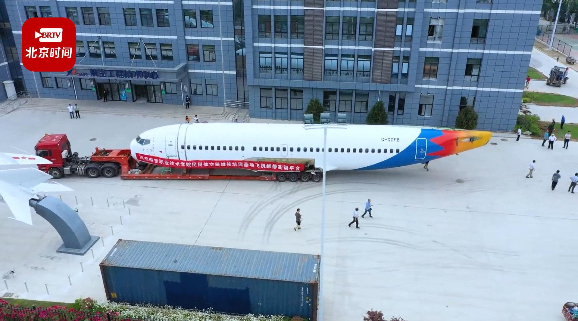 高校花800万买波音737客机