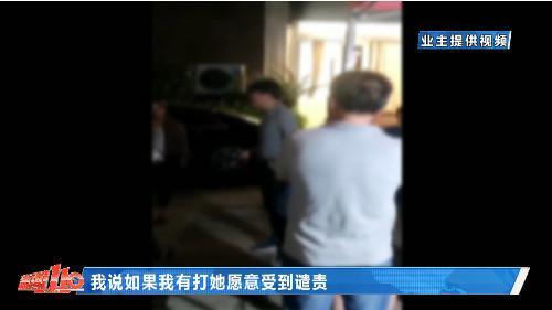 保安把业主打进ICU!福州一小区突发乱斗