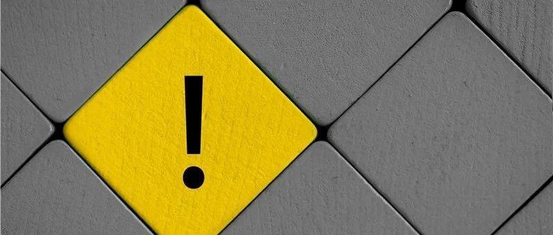 国力科技招股书遗漏部分关联交易,被飞利浦指控侵害商业机密案未结