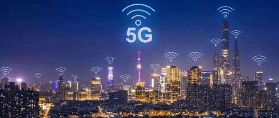 8200亿电信巨无霸要登陆上交所,中国移动拟募资发力5G,三大运营商有望会师A股