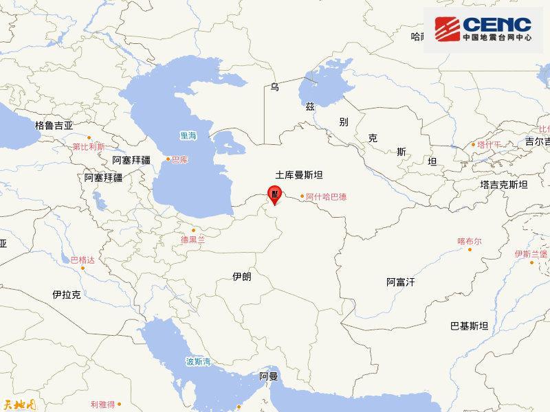 伊朗发生5.3级地震 震源深度10千米