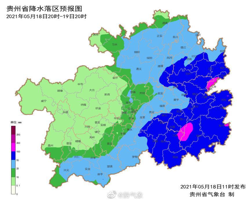 贵州天气预警