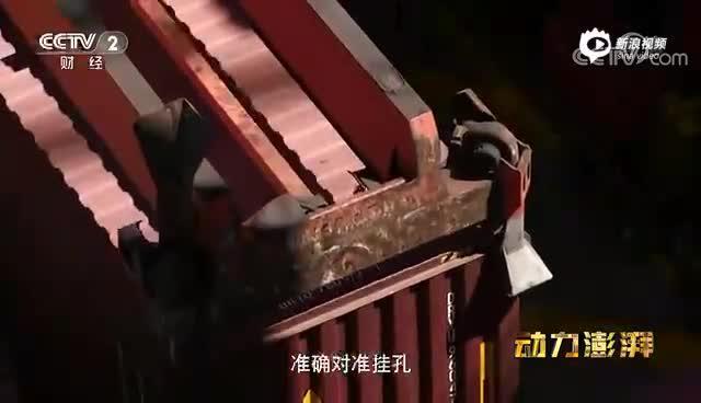 WeChat_20210524093611