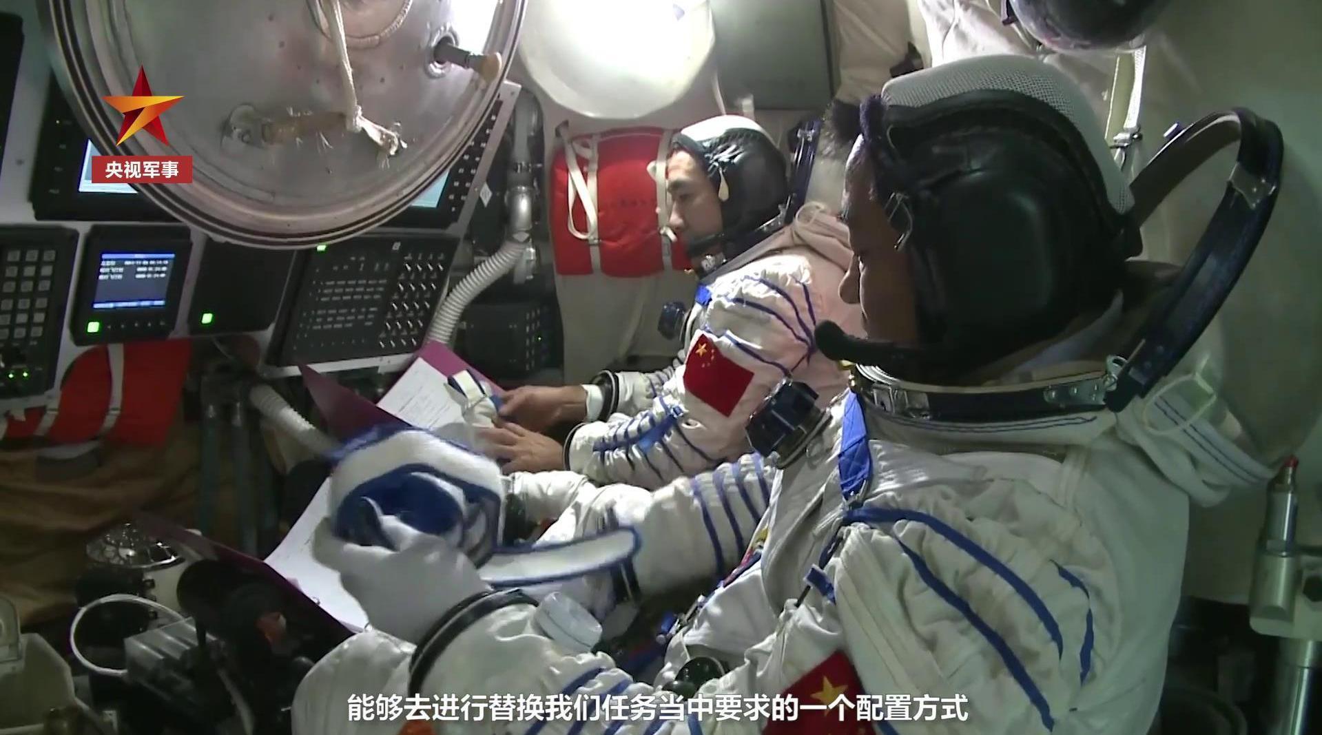 神舟十二号任务没有女航天员