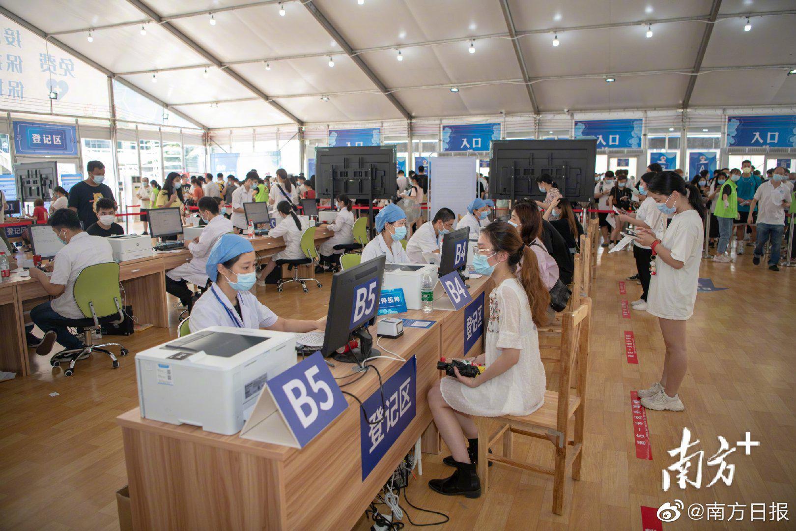 广州番禺发布防控通告:这些区域范围内所有人员减少外出图片