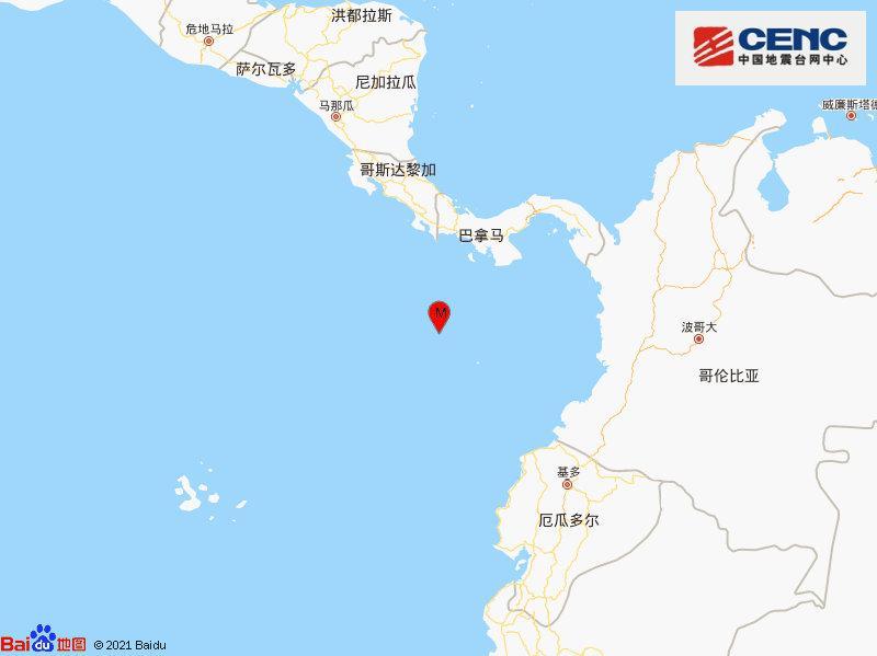 巴拿马以南海域发生5.4级地震 震源深度10千米