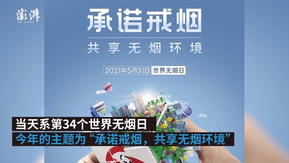 中国烟民超3亿
