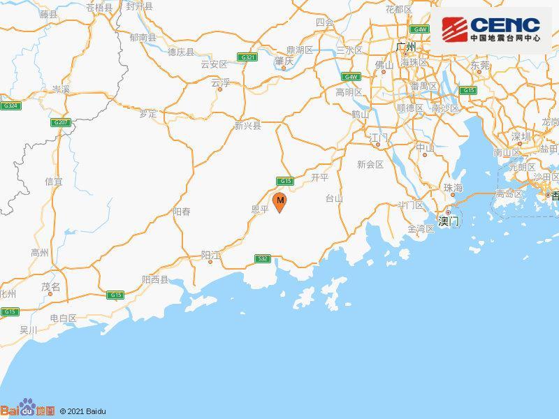 「杏悦」东江门市开平市发生30杏悦级地震震源深度8图片