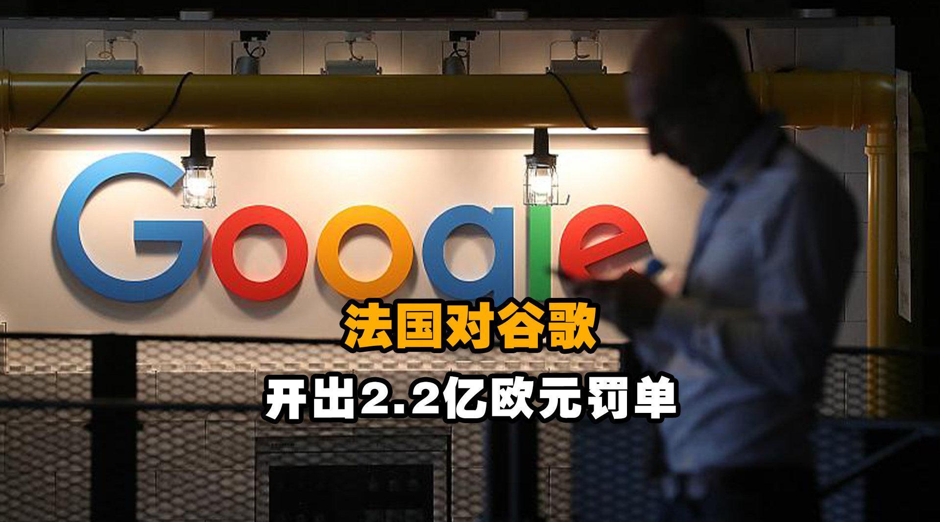 俄亥俄州提起诉讼 欲将谷歌列为公共事业单位