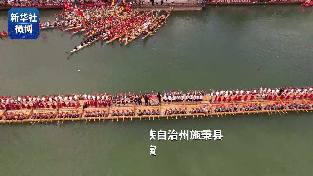 世界最长木龙舟