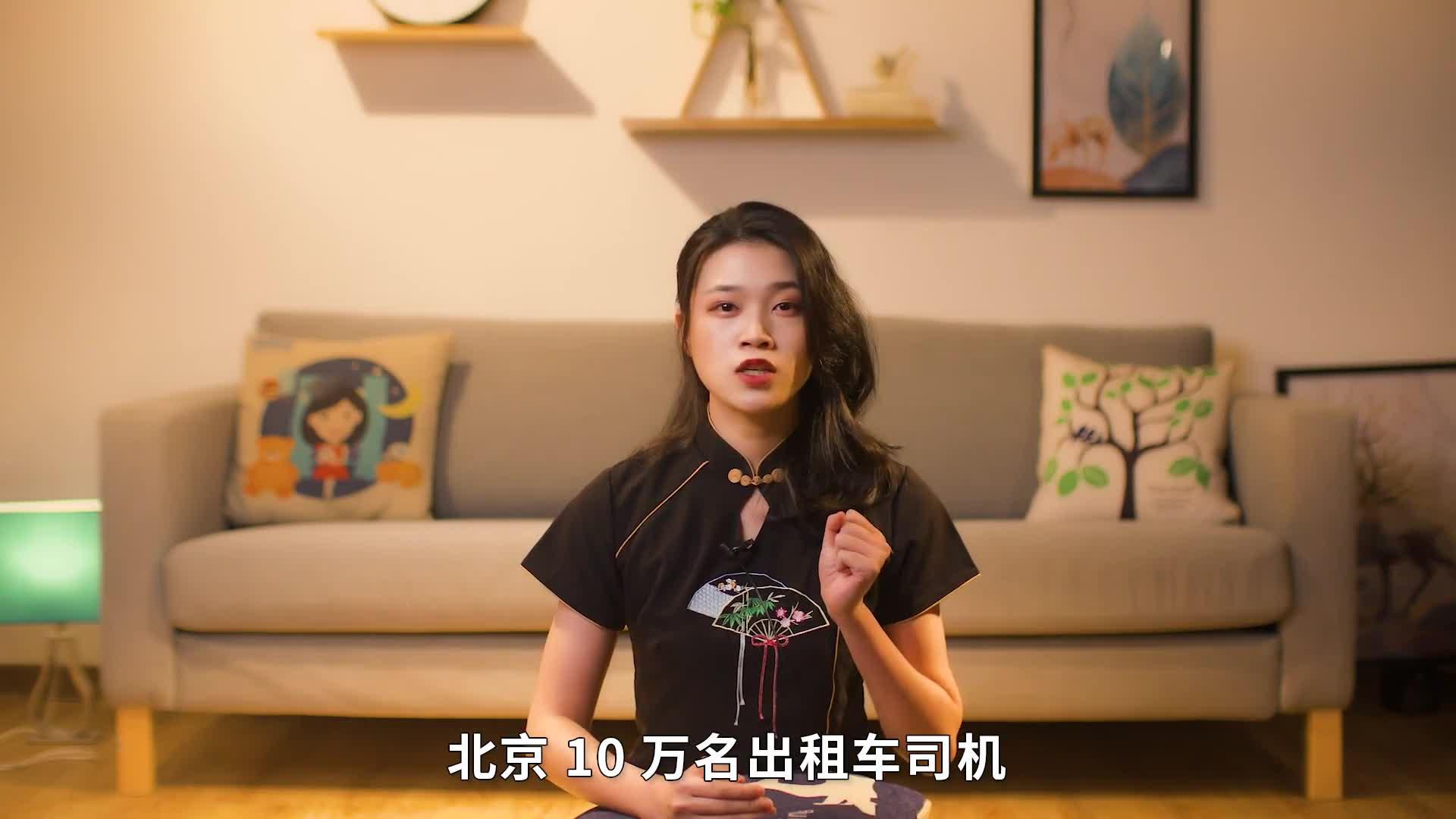 中国网约车启示录:滴滴9年上市梦成真?
