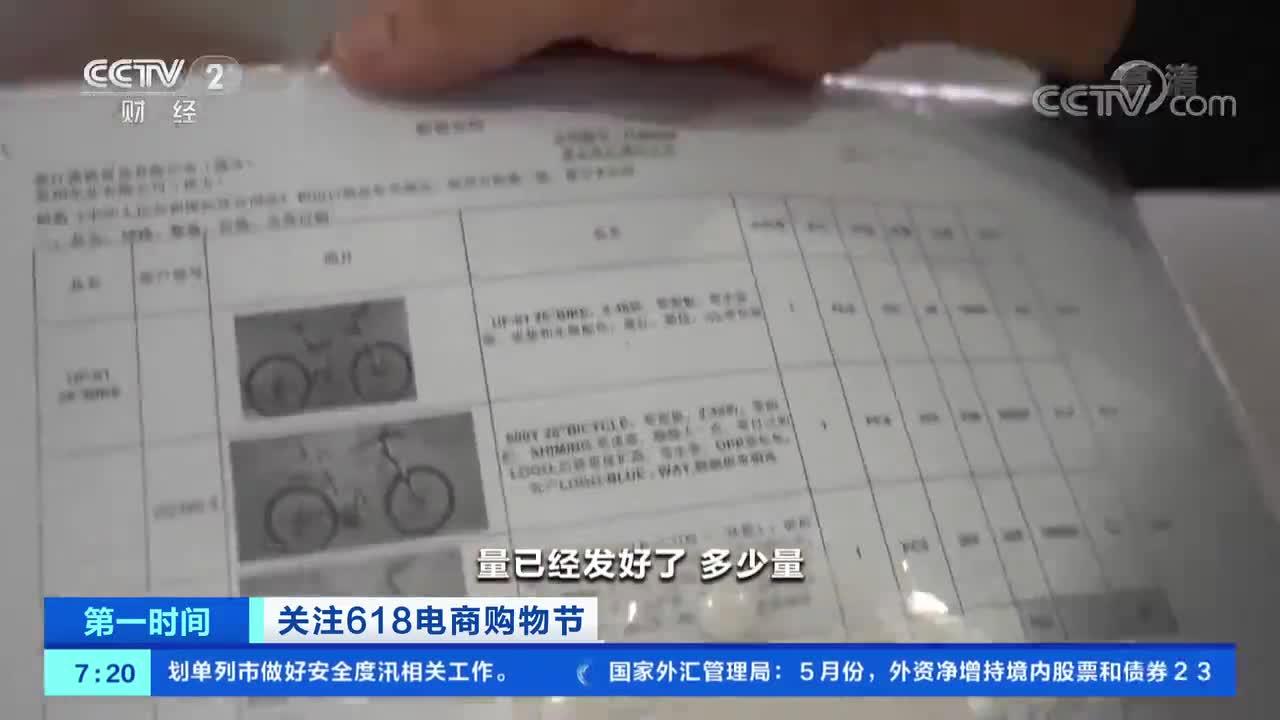 年轻人改变618:京东来自下沉市场新用户占比超过81%