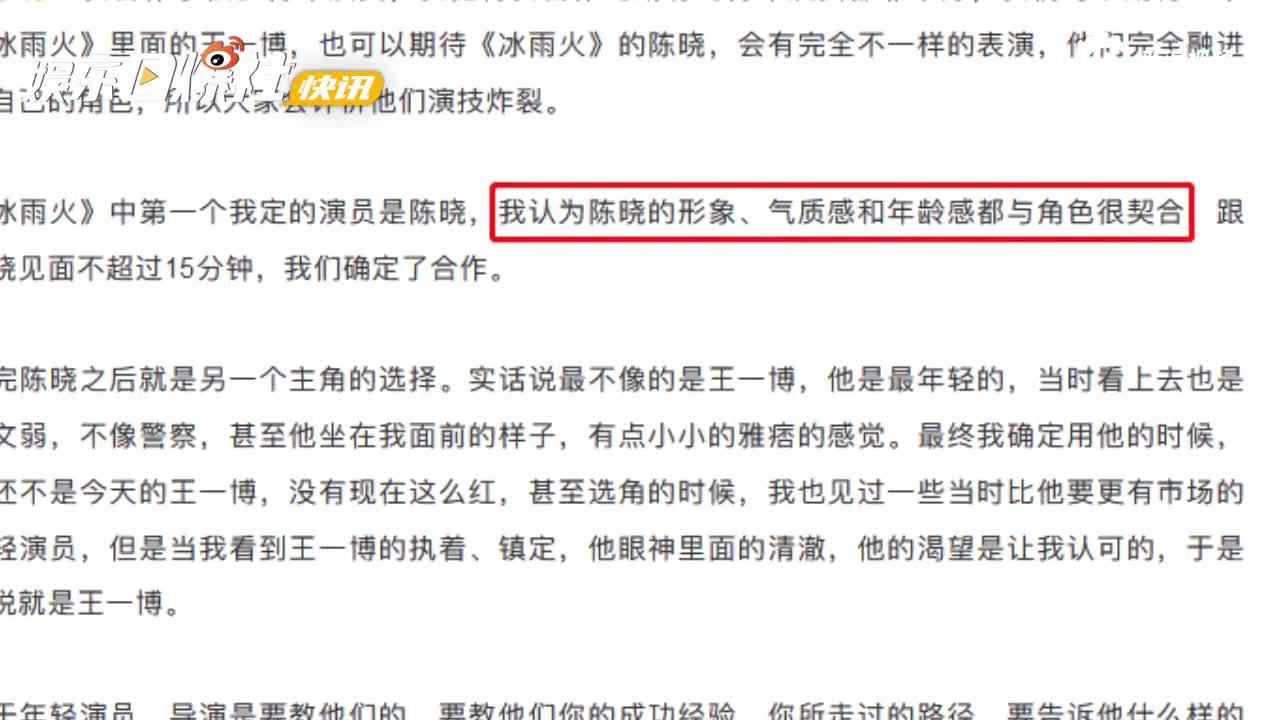 """导演说王一博的渴望让他认可 只谈""""流量""""标签缺乏尊重"""